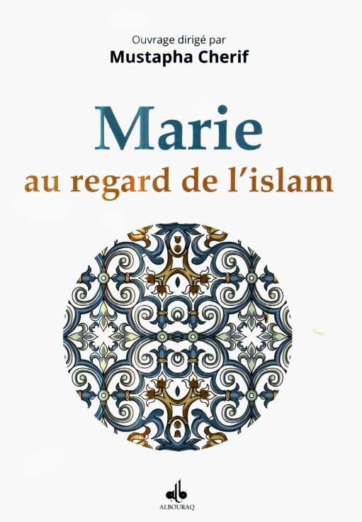 maison de l islam islambf screenshot with maison de l islam excellent islam religion with